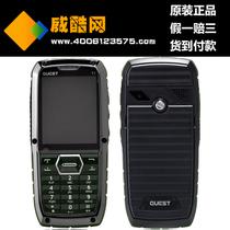 美国原装正品 Quest T1 三防手机 双卡双待 超路虎 萨基姆XP1 价格:279.00