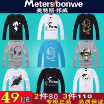 美特斯邦威 2013秋季新款男装长袖t恤 青少年动漫卡通纯棉长袖t恤 价格:49.00