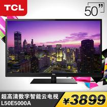 TCL L50E5010A 线下款 L50E5000A 50寸液晶安卓智能云电视 双核 价格:3899.00