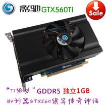 公版影驰GTX560Ti 独立1G DDR5极速游戏显卡 秒GTX650 GTX660TI 价格:699.00