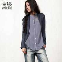 素缕souline《第3棵树》2013秋装新品修身薄款单件开衫 SL2691�[ 价格:169.00