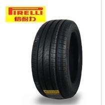 倍耐力轮胎205/55R16 新P7宝马3系6系奥迪A6帕萨特205 55R16 价格:650.00