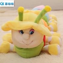 喜格格毛毛虫公仔蜜蜂虫抱枕毛绒玩具大号布娃娃儿童七夕礼物包邮 价格:30.80