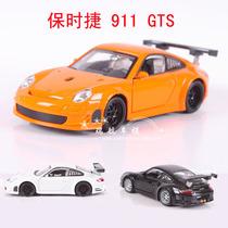 四款包邮 合金车模  汽车模型跑车 保时捷911 GT3 RSR 带尾翼 价格:32.00