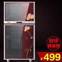 美的消毒柜 ZLP80K03/80K03消毒柜 立式 家用消毒碗柜迷你 商用 价格:499.00