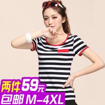 2013夏装新款女装海军风t恤显瘦大码胖mm女士条纹短袖中学生体恤 价格:59.00