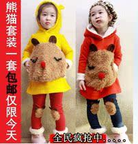 童装女童春装套装2013新款大熊猫纯棉卫衣宝宝套装新款特价 价格:42.00