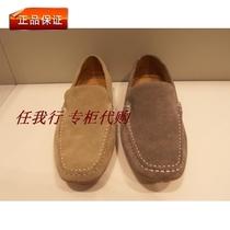 暇步士男鞋H1D22 1D22 低帮鞋 专柜正品代购 假一赔十 2013春夏 价格:644.00