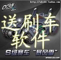 淘宝元特价_淘宝天猫店特价800元包邮细纹刻纸手工剪纸