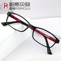 眼镜框 超轻钨碳塑钢眼镜架 近视眼镜女款男款 配眼镜 眼睛框 潮 价格:97.60