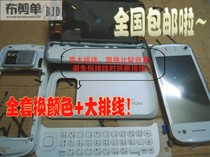 诺基亚 n97原装外壳 N97原厂拆机外壳 n97手机壳 N97I 全套 98新 价格:34.30