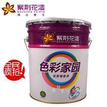 紫荆花漆 绿色家园深基色内墙漆 环保型内墙涂料 乳胶漆 调色专用 价格:268.00