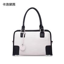 卡洛黛茜 新品女士包包 2013夏季新款 休闲撞色女包牛皮包手提包 价格:299.00
