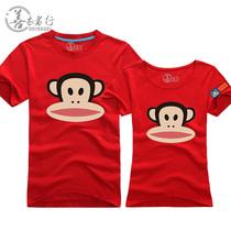 夏装大嘴卡通猴子t恤 男女装纯棉圆领情侣t恤 情侣装短袖半袖体恤 价格:49.00
