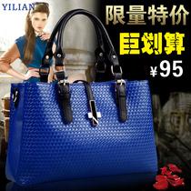 2013女包新款潮流女包商务时尚休闲气质手提包女士包包大包单肩包 价格:95.00