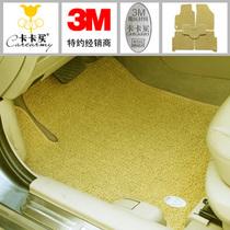 .卡卡买5折3M包边丝圈手裁汽车脚垫车用地毯凌志GS30 SC430 ES350 价格:399.00