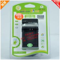 沣标EL3E座充 尼康单反相机充电器 D90 D700 D300 D400 D500 D8 价格:25.00