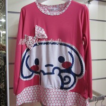 雅丹妮自然美正品女款2013 春夏针织 纯棉 睡衣 家居服套装93001 价格:95.00