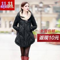 冬天最流行伊布都布意坊风2013冬装新款正品女加厚保暖连帽羽绒服 价格:555.00