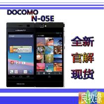 N05e DOCOMO N-05E 现货 NEC N-05E 官方软解 全新现货 送高清膜 价格:3488.00