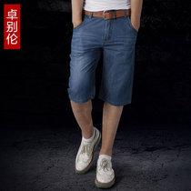 夏季男式牛仔短裤超薄款宽松男士男裤五分裤中裤休闲男装大码包邮 价格:59.00