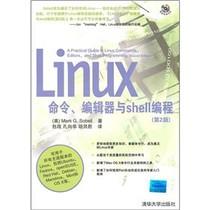 【正版】Linux命令、编程器与Shell编程(第2版)(附光盘) [美] 价格:79.20