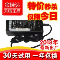 ThinkPad联想T430I T60P sl510k E520笔记本电源适配器电脑充电线 价格:46.50