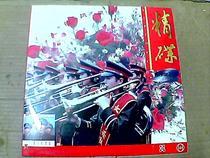 LD大影碟片(精碟5~军人的风采)9917 价格:35.00