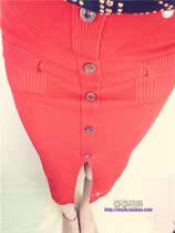 2013秋新款纯色一步裙钮扣高腰半身裙紧身包臀开叉针织毛线中长裙 价格:59.00