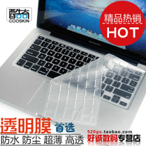 酷奇笔记本键盘膜索尼SONY Z11 VPCZ117FC VPCZ115FC VPCZ1100C 价格:18.00