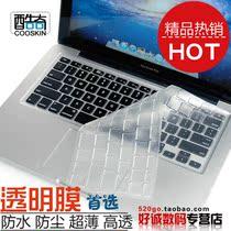 酷奇正品笔记本键盘膜 键盘贴膜 华硕ASUS N71 K50 K51 M60 n73 价格:18.00