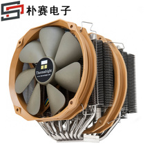 Thermalright/利民 Silver Arrow SB-E 银箭 LGA2011多平台 现货 价格:599.00