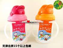 新品特价 正品希乐朵朵云 儿童吸管杯 PC杯子 儿童水壶3017 250ml 价格:10.60