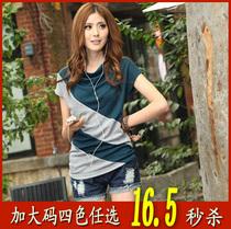 韩版宽松蝙蝠袖T恤衫简约拼接撞色休闲显瘦上衣 阿里巴巴厂家批发 价格:16.50