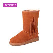 2012腾宇正品 中筒雪地靴 牛皮羊毛流苏棉靴 价格:340.00
