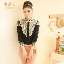 摩妮卡特大码女装胖mm秋装新款韩版2013胖人服饰显瘦衣蕾丝衬衫 价格:98.00