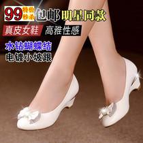 2013秋季新款达芙妮正品坡跟真皮女单鞋中跟舒适蝴蝶结水钻女鞋子 价格:99.00
