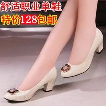 2013红蜻蜓秋新款白领优雅女鞋真皮金属浅口圆头粗跟女鞋中跟单鞋 价格:128.00