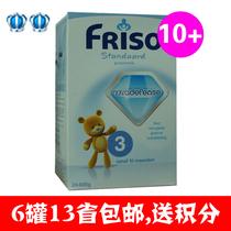 现货荷兰代购进口本土美素Friso婴儿配方奶粉3段三段可直邮 价格:110.00