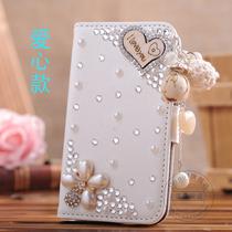 iPhone4s皮套钻iphone4手机壳水钻 保护套钻壳iPhone4s手机套水钻 价格:69.99