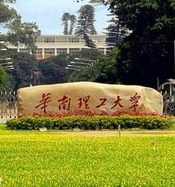 (冲钻)华南理工大学846电介质物理学考研资料笔记讲义复习等 价格:175.00