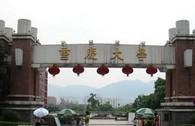 重庆大学基础光学(含几何光学和波动光学)823初试考研资料讲义 价格:175.00