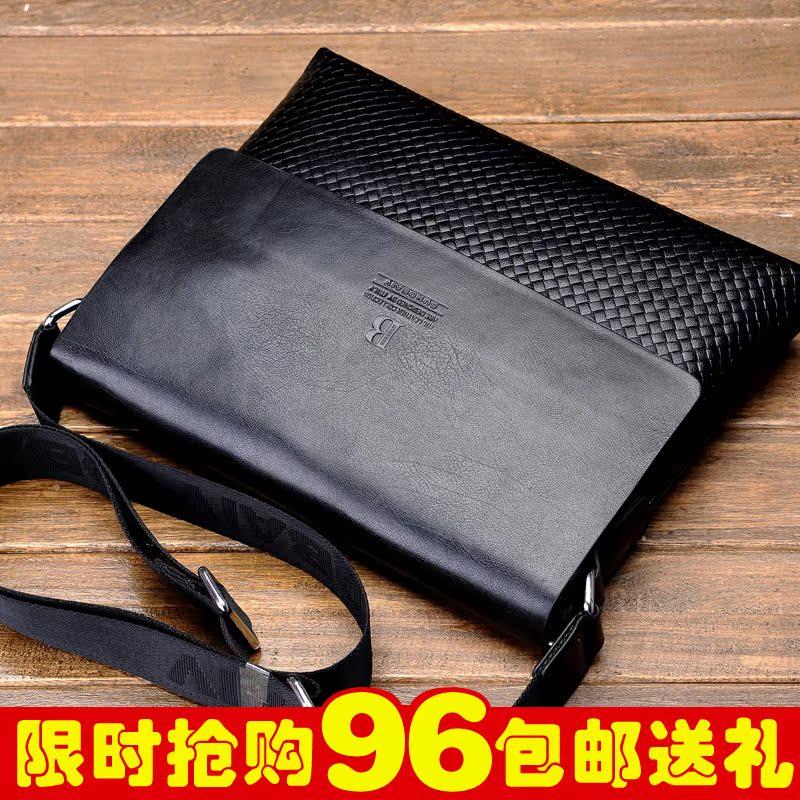 牛皮男包男士单肩包男斜挎包 新款商务时尚休闲包韩版男士背包包 价格:86.00