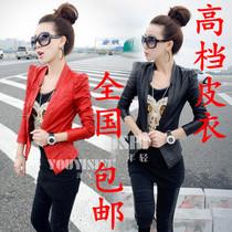 2013秋装新款 女装韩版机车皮夹克 一粒扣PU皮衣女短款修身小外套 价格:98.00