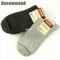 10双包邮  袜子 纯棉男袜 男士商务袜 吸汗防臭 中统 厂家批发 价格:4.50