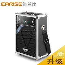 雅兰仕AL-999大功率户外音响 插卡便携移动广场舞蹈音箱k歌王 价格:328.00