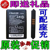 天语D780原装电池 天语D780C电池T290 E500 TYM751电板 价格:7.00