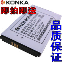康佳E260 R370 D260 E303 6670 D620 W371 K10原装电池 手机电板 价格:7.00
