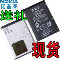 长虹Q9电池 M618手机电池 M628电池 电板 D07电池 电板 价格:10.00