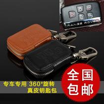 路虎新揽胜极光运动版神行者2第四代发现4汽车专用真皮钥匙包套 价格:56.00